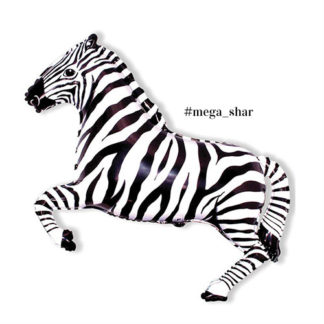 шар зебра