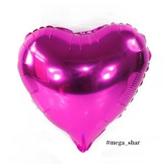 шар сердце малиновое