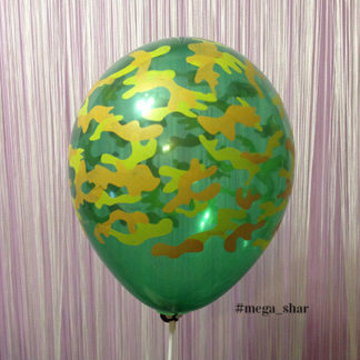 шарики ко дню защитника