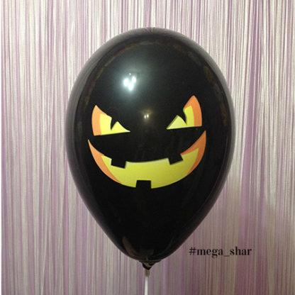 хеллоуин шарики