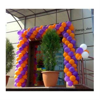 оранжево фиолетовая