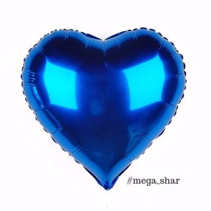 шар сердечко синее