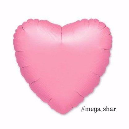 шар сердце розовое