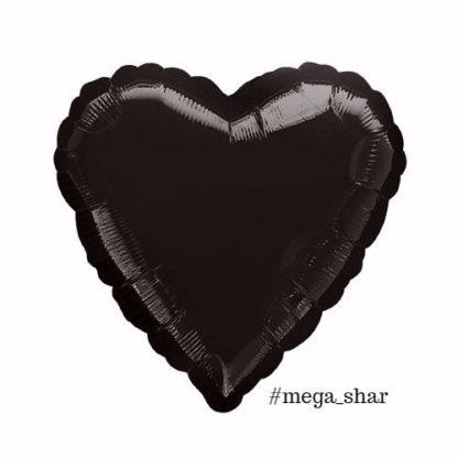 шар сердце черное