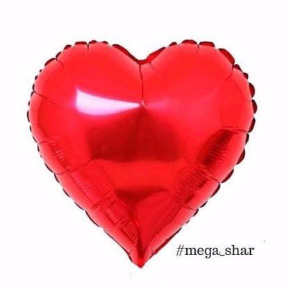 шар сердце фольгированное
