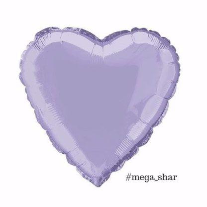 шар лиловый