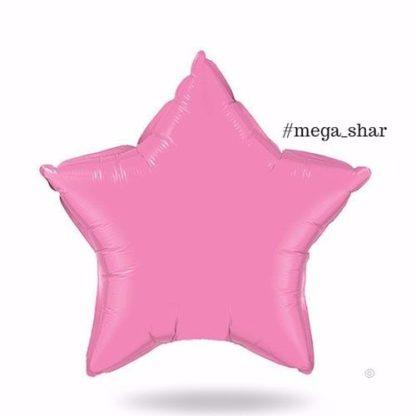шарик звезда розовая
