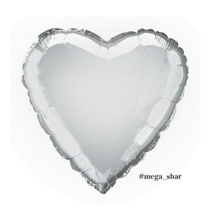 шарик сердце серое