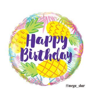 шар с днем рождения