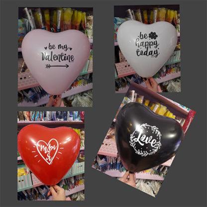 шарики ко дню влюбленных