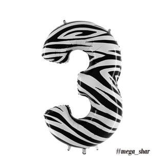 тройка зебра
