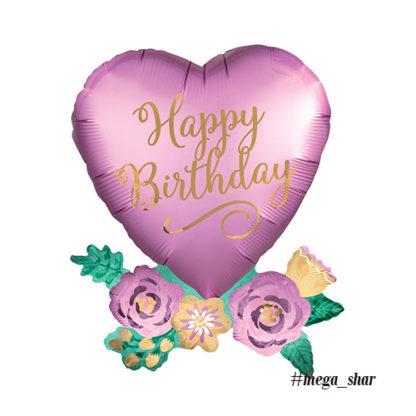 шар розы happi birthday