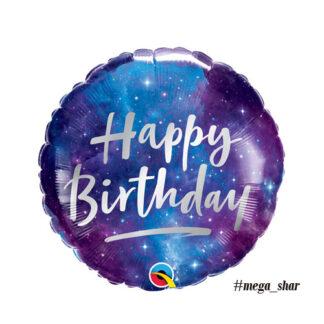 шарики с днем рождения