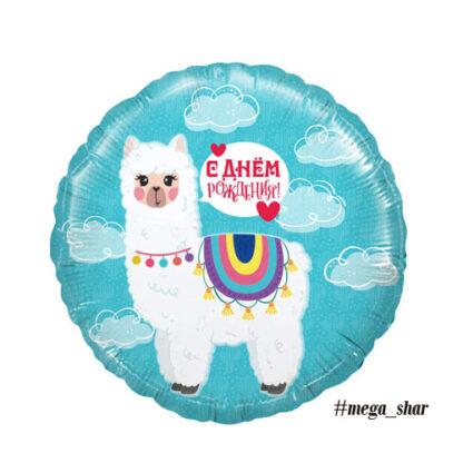 шар лама